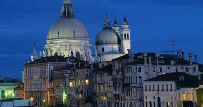 Aspen Seminars for Leaders, Venezia, 20-22 maggio 2016